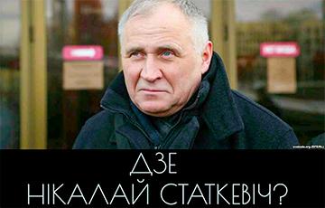В сети началась акция «Где Николай Статкевич?»
