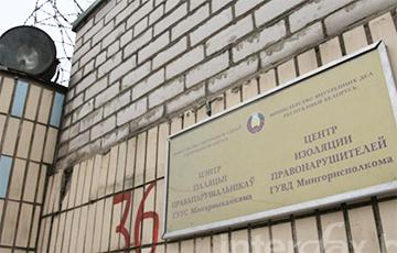 Вспышка коронавируса произошла в изоляторах на Окрестина в Минске