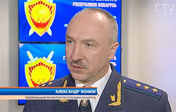 Генпрокурор: Ущерб интересам Беларуси нанес и лично Данкверт