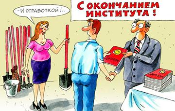 В Беларуси меняются правила распределения выпускников