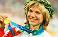 Ровно 15 лет назад случилась одна из величайших белорусских побед