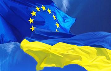 Евросоюз выделил Украине 600 миллионов евро макрофинансовой помощи
