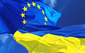Опрос: Вступление в ЕС поддерживают 57% украинцев