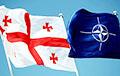 Генерал Бэн Ходжэс: Грузія ўжо гатовая ўвайсці ў NATO