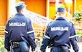 После убийства милиционера в Могилеве задержали десятки цыган