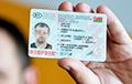В Беларуси отменяют талон к водительскому удостоверению