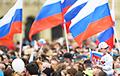 Россиян охватила кредитная вакханалия