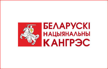 """BNC Rada: We Are To Fight For Cancellation Of Sentence In """"Trade Union's Case"""""""