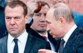 На российском кладбище появились портреты Путина, Медведева, Пескова