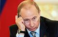 Путин столкнулся с неловкой проблемой