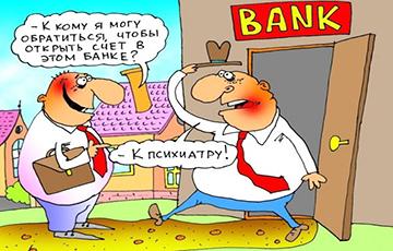 Экономист: Белорусские банки будут думать о выживании