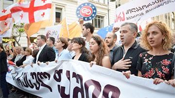 В Тбилиси прошел марш за толерантность к иностранцам