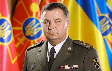 Міністр абароны Украіны Сцяпан Палтарак падаў у адстаўку
