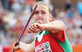 Белоруска победила в метании копья на этапе Бриллиантовой лиги