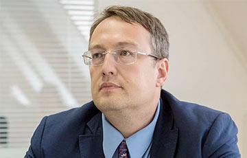 Намеснік міністра МУС Украіны паставіў на месца пранкера
