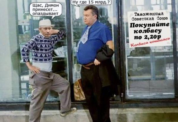"""""""Одной попой на два унитаза не сядешь!"""", - активисты принесли золотые унитазы для Путина и Януковича - Цензор.НЕТ 1598"""