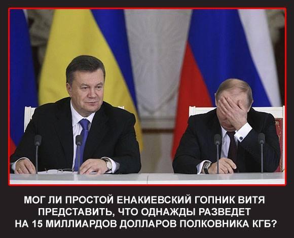 Коморовский: Польша обязалась способствовать модернизации украинской армии - Цензор.НЕТ 4486
