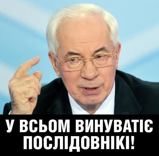 Межбанк закрылся снижением курса гривни до 11,35 грн/$1 - Цензор.НЕТ 8721