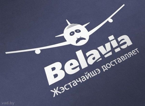 США совместно с Украиной выполнят наблюдательный полет над Россией и Беларусью - Цензор.НЕТ 1571