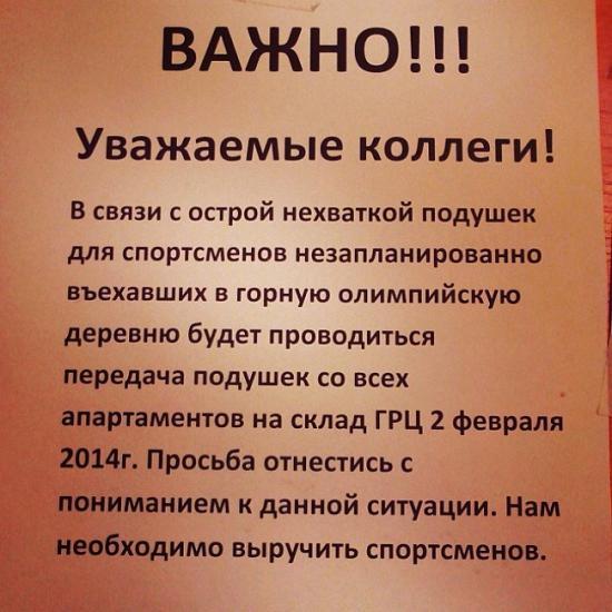 Невероятные приключения иностранцев в России - 2 - Страница 2 Gi-3443-16258-big