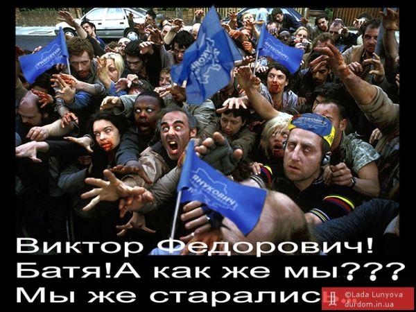 На сегодня переговоров между Украиной и РФ нет. В первые дни были лишь угрозы со стороны России, - Парубий - Цензор.НЕТ 542