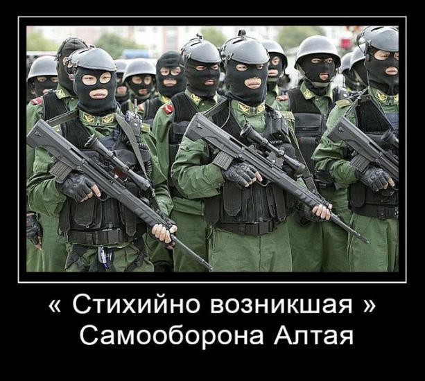 В Москве проведут общероссийский марш мира против агрессии РФ в Украине - Цензор.НЕТ 4929