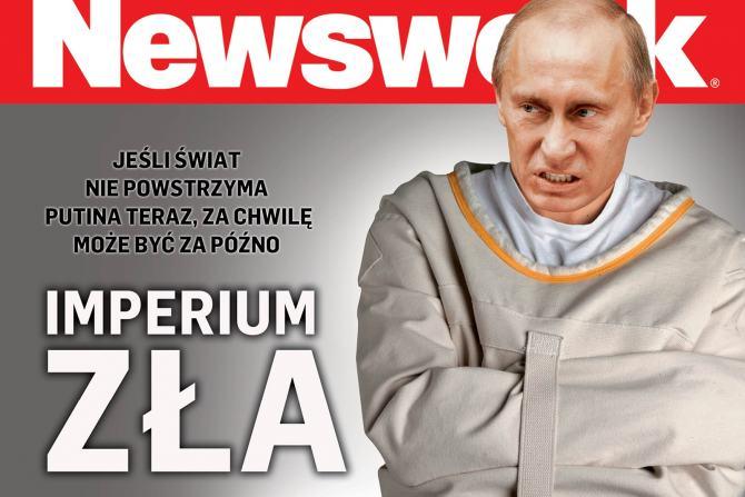 Турция отказала России в наблюдательном полете, - Минобороны РФ - Цензор.НЕТ 1458