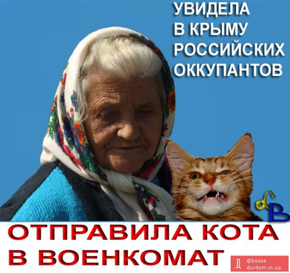 В Симферополе отключили и цифровое вещание украинских каналов - Цензор.НЕТ 5550