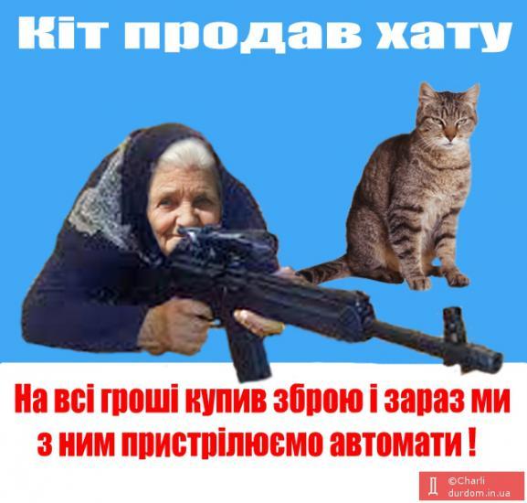 В Симферополе отключили и цифровое вещание украинских каналов - Цензор.НЕТ 2832