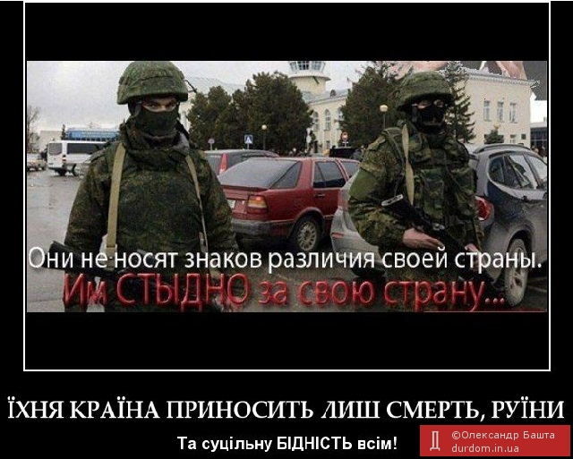 Пытаясь скрыть потери живой силы, россияне сбросили в шахту на Луганщине несколько десятков тел военных РФ, - СНБО - Цензор.НЕТ 8755