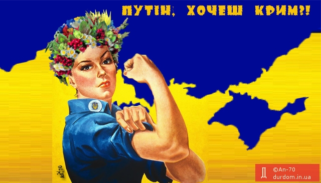 В Симферополе отключили и цифровое вещание украинских каналов - Цензор.НЕТ 2084