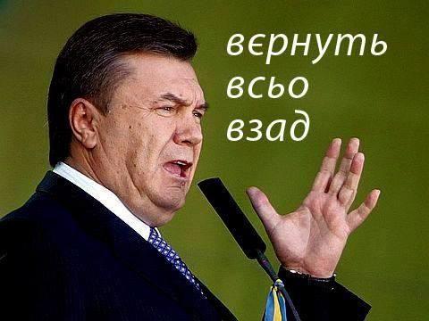 """""""Здесь мы не можем идти на компромиссы, вещи нужно называть своими именами"""", - Меркель об оккупации Крыма - Цензор.НЕТ 5921"""