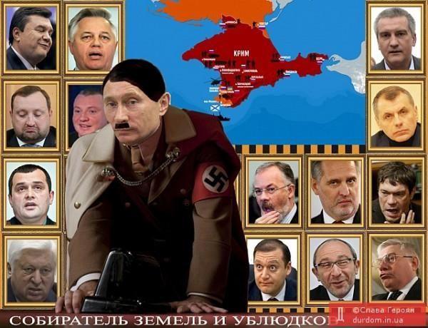 Джемилев рассказал, как Россия оккупировала Крым: Совмин и парламент год назад захватили 110 российских военнослужащих - Цензор.НЕТ 3069