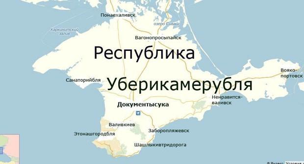 Украинские пограничники выставили контрольные посты на Перекопском перешейке - Цензор.НЕТ 4423