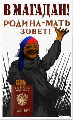 85% украинцев - за сохранение Крыма в составе Украины, - опрос - Цензор.НЕТ 3342