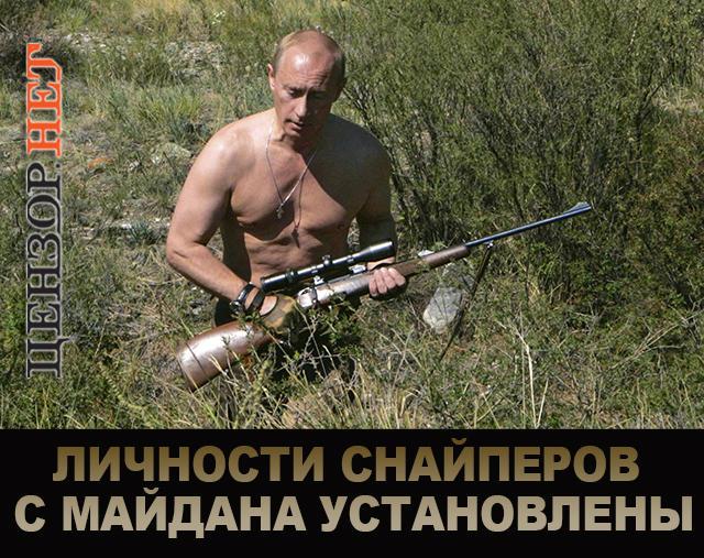 «Король бензоколонки»: новые фотожабы на Путина