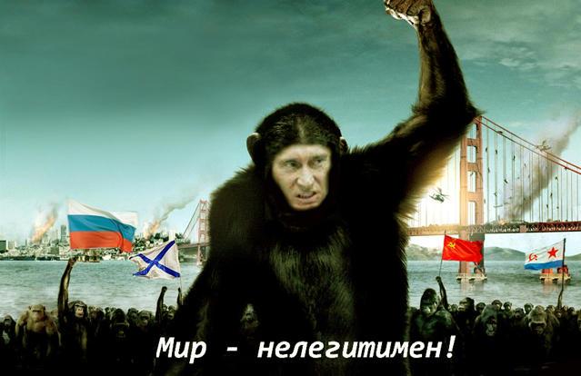 Германия призвала Госдуму РФ лишить Путина полномочий на ведение военных действий в Украине - Цензор.НЕТ 6853