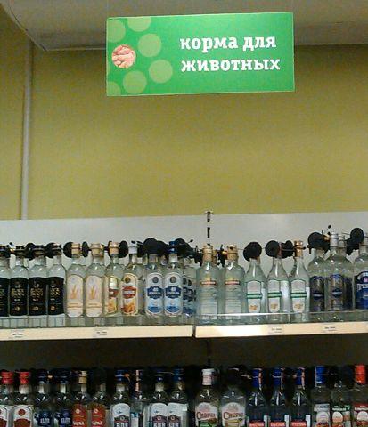 Массовые акции в Харькове завершились спокойно - Цензор.НЕТ 9102