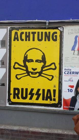 """""""Лукашенко - раб Путина и самостоятельно ничего не решает"""", - Шушкевич - Цензор.НЕТ 4778"""