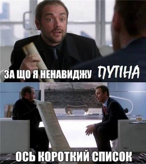 Депутаты требуют от Порошенко ввести военное положение на Донбассе: проект обращения внесен в Раду - Цензор.НЕТ 9853