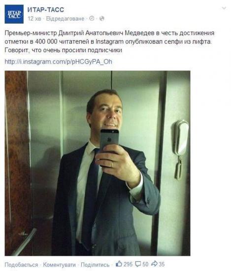 Восстановление экономики Украины должно начаться уже в конце 2014 года, - МВФ - Цензор.НЕТ 5390