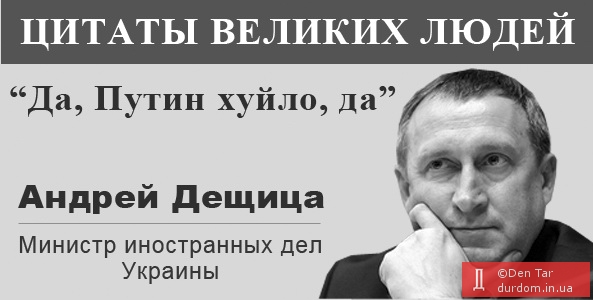 """""""Единственное, за что можно поблагодарить Путина, - что у нас уже нет многовекторности"""", - Порошенко - Цензор.НЕТ 1760"""