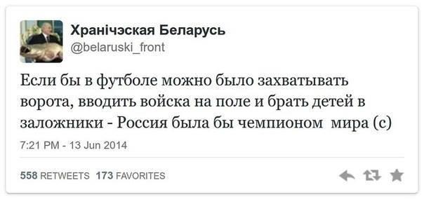 Потери российских оккупантов на Донбассе: 2 уничтоженных, 5 раненых, - Минобороны Украины - Цензор.НЕТ 174