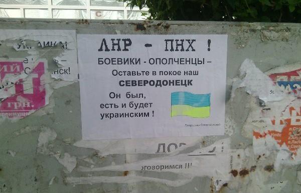 Боевики продолжают террор мужского населения Донбасса: похищают, пытают и отправляют на принудительные работы - Цензор.НЕТ 4761