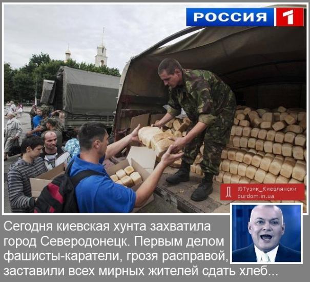 Необходимо финансировать армию и восстанавливать территории, уничтоженные террористами, - Яценюк об изменениях в госбюджет - Цензор.НЕТ 288