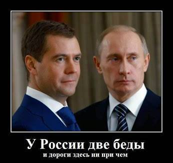 В район Широкино переброшены 2 группировки боевиков, в район Новотошковки - 6 танков и 11 ББМ врага, - ИС - Цензор.НЕТ 5914