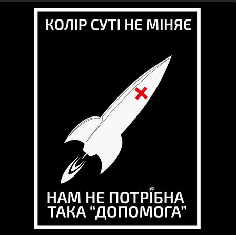 Автоколонна с гуманитарным грузом из России будет в пути несколько дней, - МЧС РФ - Цензор.НЕТ 5548