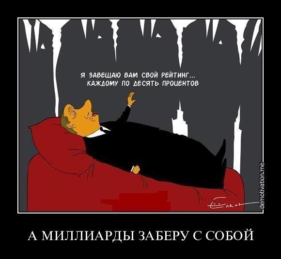 И.о. председателя Херсонской ОГА Сичевая заявляет об угрозах от российских спецслужб - Цензор.НЕТ 3423