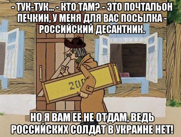 Шестеро российских военных уничтожены под Авдеевкой, - ГУР Минобороны - Цензор.НЕТ 3709