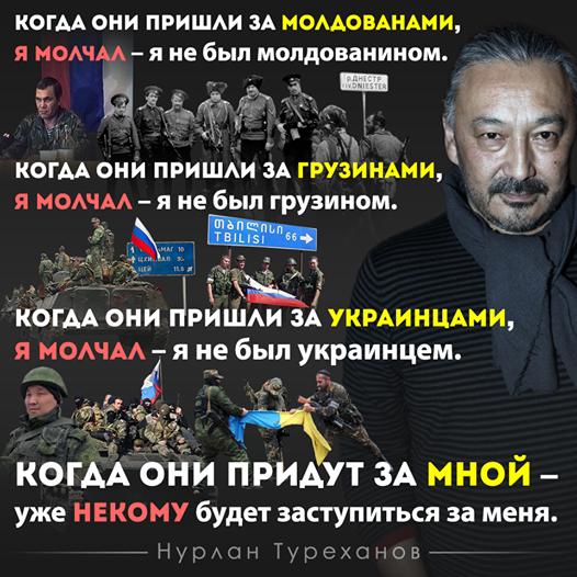 """Элементы """"крымского сценария"""" сейчас разыгрываются в Молдове, - НАТО - Цензор.НЕТ 945"""